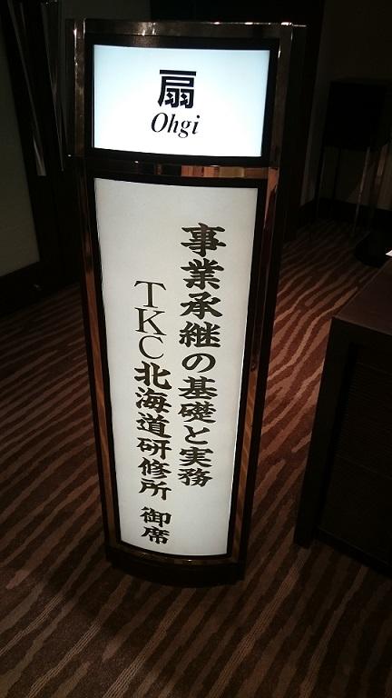 DSC_4746.JPG